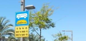 חולדאי: אין נתיבי תחבורה ציבורית בינעירוניים